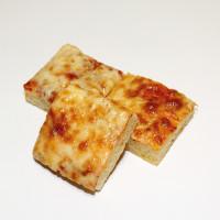 trancio-pizza-margherita_3656_gastronomia-online_zani-catering